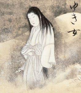Illustration de Yuki-onna par Sawaki Suushi, tiré du Hyakkai-Zukan, 1737.
